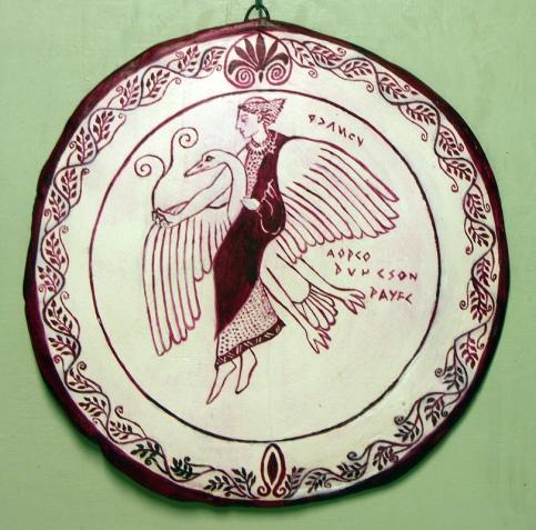 Aphrodite riding a goose, by Pistoxenos, 470 B.C.